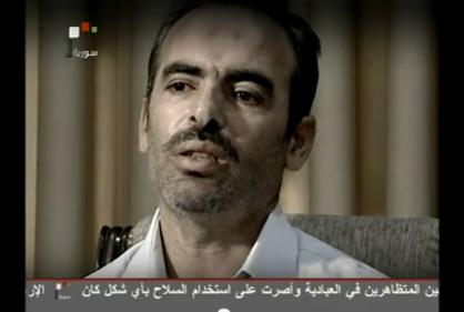 المقدم هرموش بعد اعتقاله