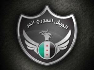 شعار الجيش السوري الحر