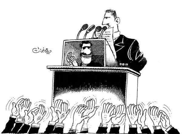 علي فرزات - كاريكاتير