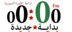 إذاعة عن الثورة السورية