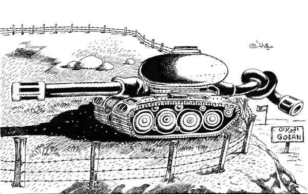 ممارسة العادة السورية