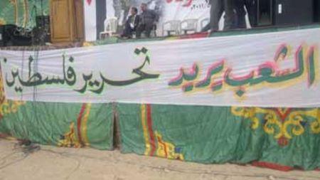 لافتات عن فلسطين