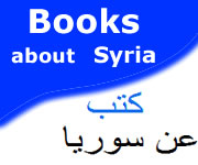 Books About Syria