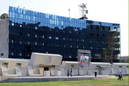 مبنى الهيئة العام للإذاعة والتلفزيون