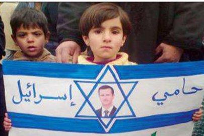 شار وإسرائيل