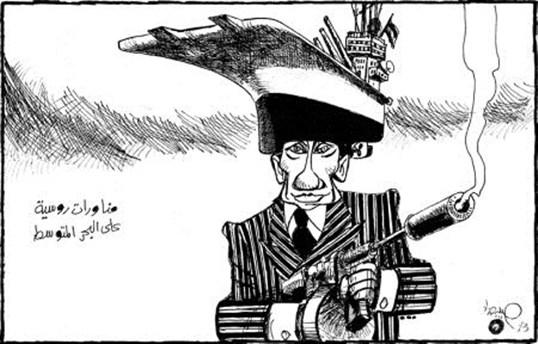 كاريكاتير بوتين ورسيا و سورية