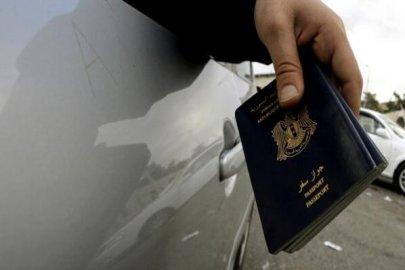 جواز سفر سوري - لاجئ