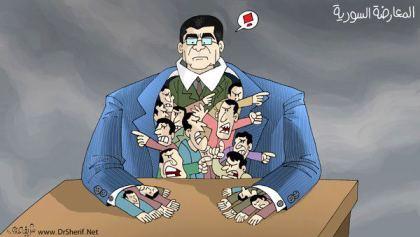 كاريكاتير المعارضة السورية