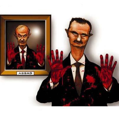 كاريكاتير بشار وحافظ