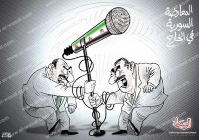كاريكاتير عن المعارضة