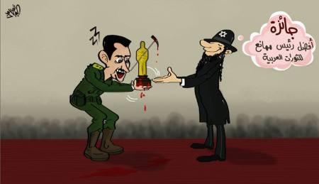 كاريكاتير بشار وإسرائيل