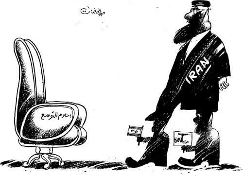 كاريكاتير علي فرزات - إيران وحزب الله