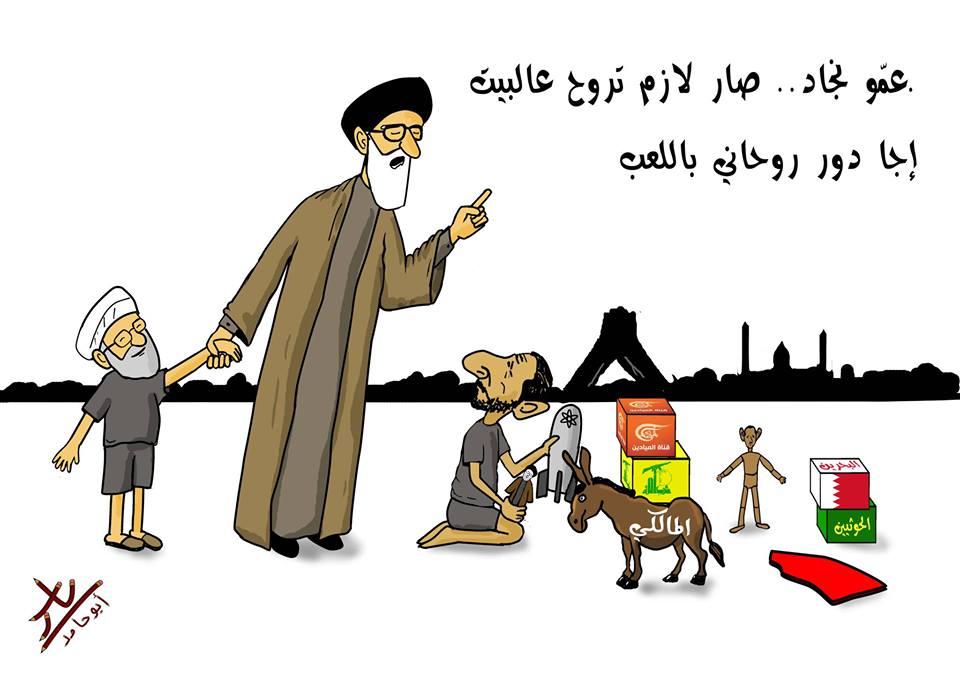 Political Cartoons I: The Arabs and Iran | The Iran Primer