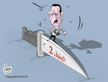 كاريكاتير بشار وجنيف 2