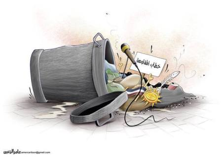 كاريكاتير عن المقاومة