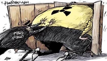 كاريكاتير المجزرة الكيميائية والنظام السوري