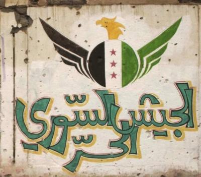 مصدر: الهدف تحرير مدينة حلب بالكامل، من خلال سلسلة انهيارات لمواقع النظام