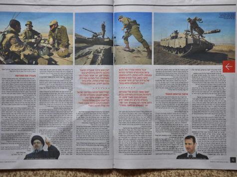 اهتمام الجيش الإسرائيلي بمحور الأسد وحزب الله وإيران يتصدر جريدة يديعوت أحرونوت