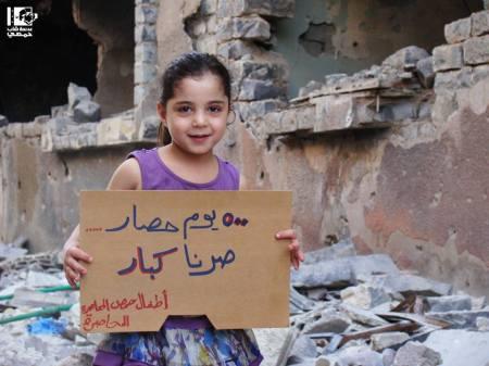 حمص والحصار