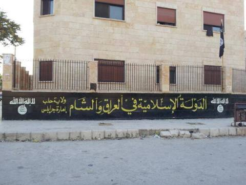 داعش - دولة الشام والعراق الاسلامية
