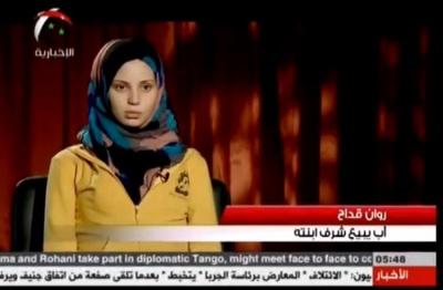 روان قداح ضحية نظام الأسد وأكذوبة جهاد النكاح