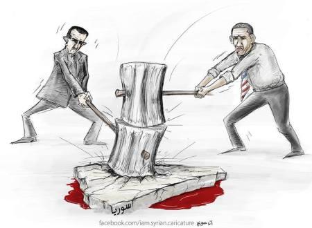 كاريكاتير بشار وأوباما