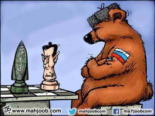 كاريكاتير روسيا وبشار والضربة العسكرية