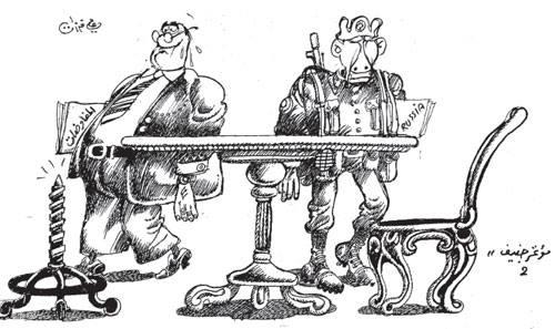 كاريكاتير علي فرزات - جنيف 2