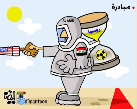 كاريكاتير عن الكيميائي