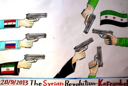 كاريكاتير ولافتات كفرنبل عن الثورة السورية