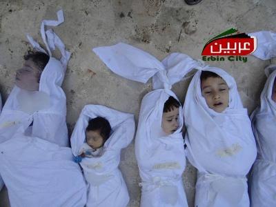 يشار الكيماوي قتلهم... والعالم المتحضر قرر مصادرت سلاحه فقط..!