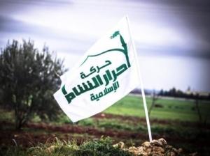 حركة أحرار الشام الإسلامية