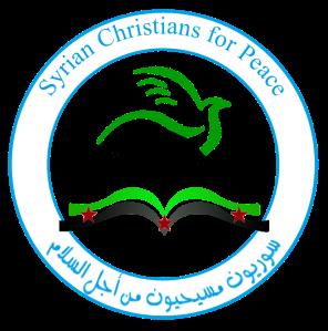 سوريون مسيحيون من أجل السلام