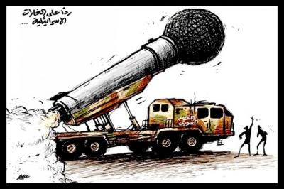 كاريكاتير الإعلام السوري