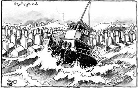 كاريكاتير اللاجئين السوريين