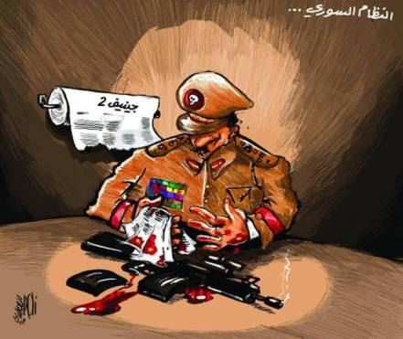 كاريكاتير النظام السوري وجنيف 2