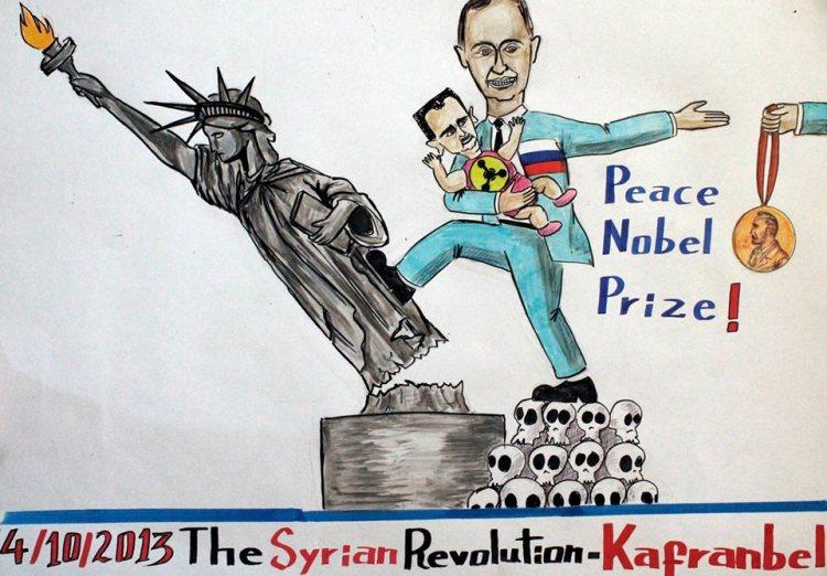 كاريكاتير بشار وبوتين