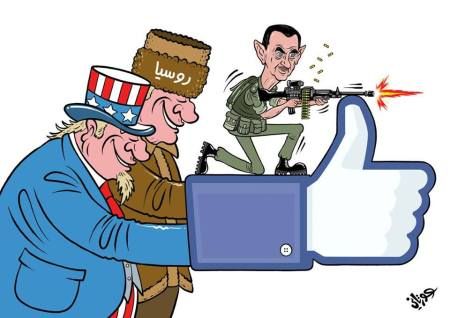 كاريكاتير بشار وروسيا وأميركا