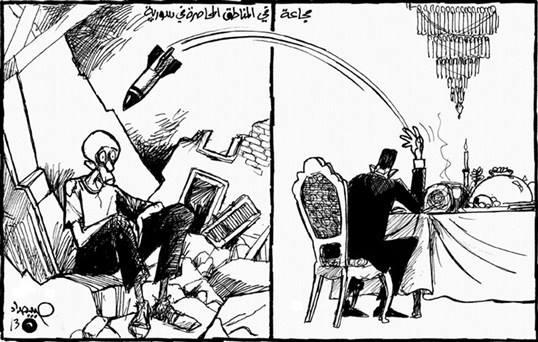 كاريكاتير بشار