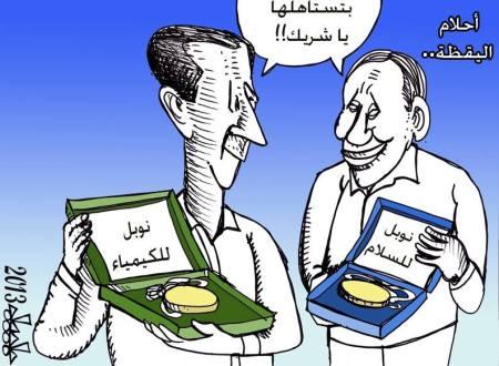 كاريكاتير بوتين وبشار