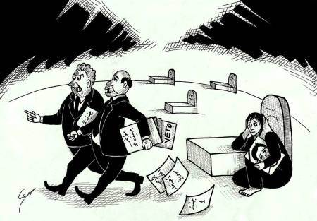 كاريكاتير حول مؤتمر جنيف 2