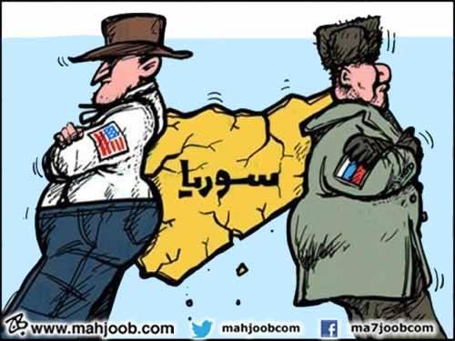 كاريكاتير روسيا وأميركا