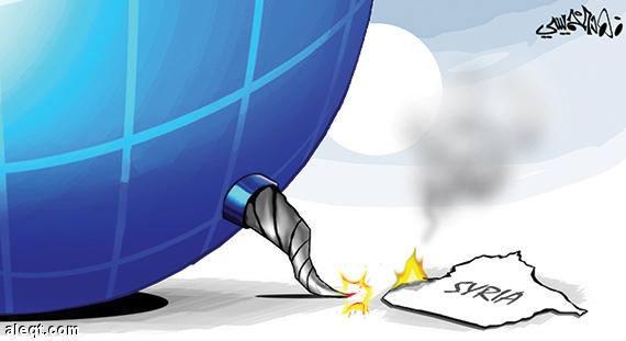 كاريكاتير سوريا والمجتمع الدولي