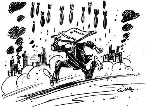 كاريكاتير علي فرزات - جنيف