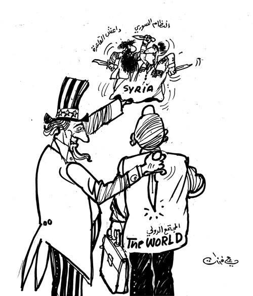 كاريكاتير علي فرزات