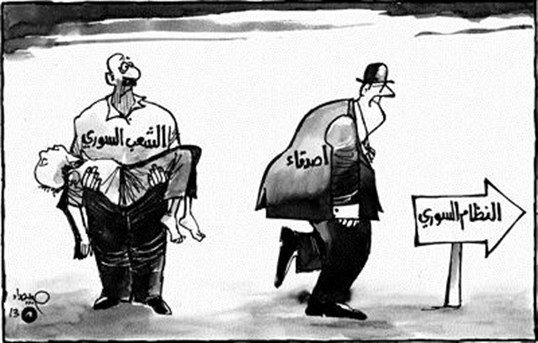 كاريكاتير عن أصدقاء سورية