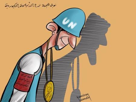 كاريكاتير لجنة نزع الأسلحة الكيميائية