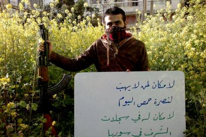 لافتات عن حمص المحاصرة