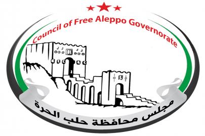 مجلس حلب الحرة
