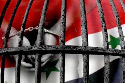 معتقلين